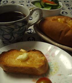 チーズブレッド2.JPG